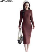 Winter Dress Women 2018 Knitted Solid Dresses Female Casual Long Sleeve Sweater Fashion Christmas Pullovers Slim Elastic Dress