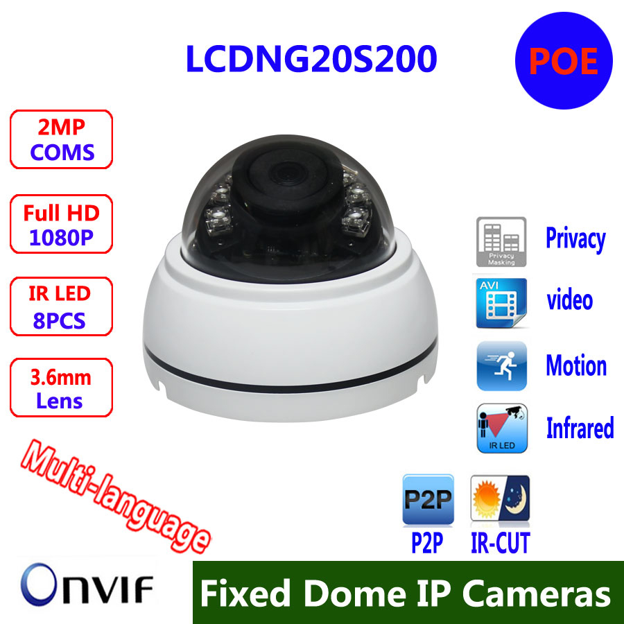 Plastic ip camera dome security network system 2mp 1080p POE camera, 3.6mm lens onvif 8pcs leds indoor cctv camera cctv security 24ir leds lens 3 6mm surport icloud p2p onvif dome ip camera