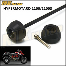 Free delivery For DUCATI HYPERMOTARD 1100/1100S 2007-2009  CNC Modified Motorcycle drop ball / shock absorber