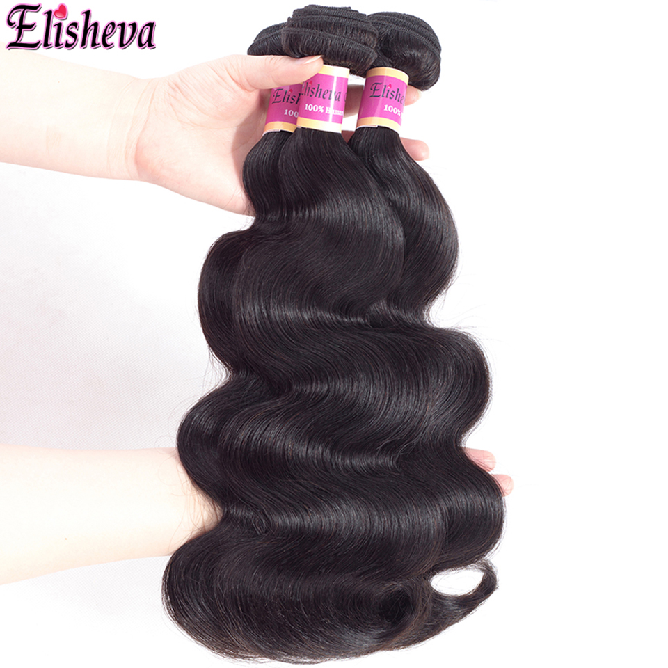 54545145415415body wave natural color