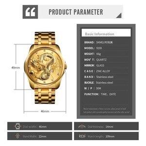 Image 5 - SKMEI Top marka luksusowy męski zegarek złoty smok zegarki kwarcowe mężczyźni wodoodporny wyświetlanie daty ze stali nierdzewnej zegarek na rękę z paskiem, bransoletą mężczyzna