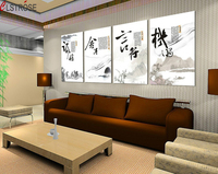 CLSTROSE Black And White Traditional Chinese Calligraphy Canvas Wall Art 4 Panel Family Rule Wall Picture For Living Room Decor