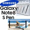 100 Original Official Samsung Touch Pen Stylus S Pen Forsamsung Galaxy Note 8 SM N950 N950P