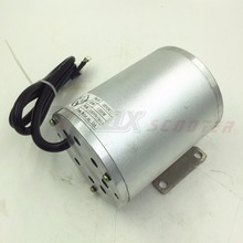 1500W 48V Brushless Electric DC Motor 1500W Electric Scooter BLDC Motor BOMA Brushless Motor w/ Mounting Bracket (Scooter Parts) 48v 60v 1500w unite brushless motor controller bc630 15075 controlador for electric tricycle bike scooter