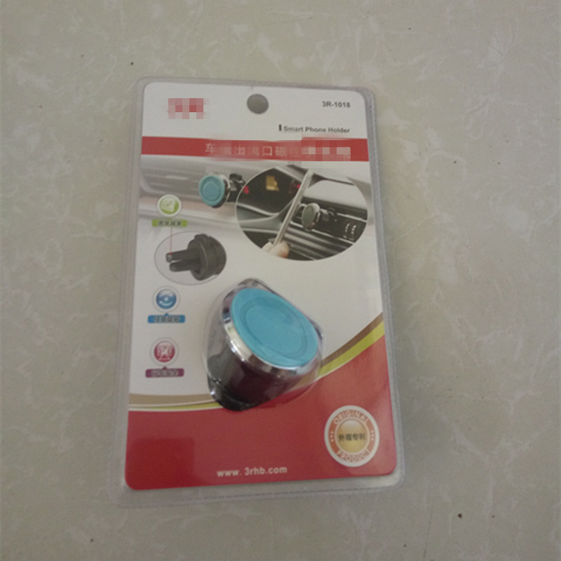 Car Styling Stickers 360 Degree GPS Magnetic Mobile Phone