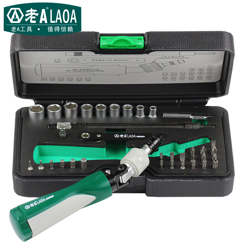 Set Sockets 180 Screwdrivers LAOA Shank Hand Grade In 36 Screwdriver Technical Sockets Material 1 Degrees Turn Ratchet