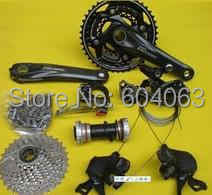 SHIMANO Deore M610 Groupset 3*10s MTB bicycle bike groupset 30S