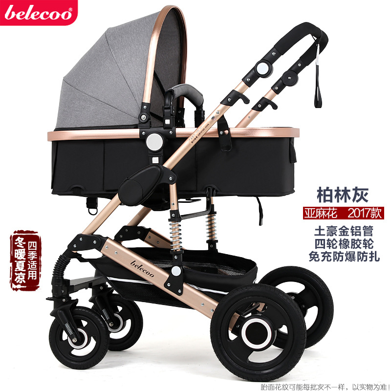 Belecoo Высокая Пейзаж Роскошная детская коляска 0-36 месяцев коляска надувной натуральный каучук колеса детская коляска - Цвет: gray