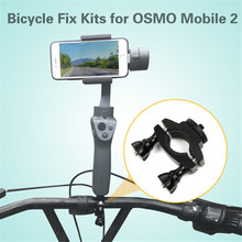 Handheld Gimbal Stabilizer Bike Bracket Bicycle Mount Holder for DJI OSMO Mobile 2 fixed buckle securing clip handheld gimbal stabilizer prevent shake safety lock protector holder for dji osmo mobile 2 parts
