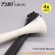 LIKOU самоблокирующиеся Нейлоновые кабельные стяжки 100 шт. 4×100/120/150/200/250/300 мм пластмассовая застежка-молния плечевой ремень черный/белый