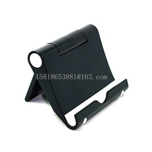 Details about Tablet Stand Holder Angle Adjustable for iPad iPhone Samsung Nexus QUALITY