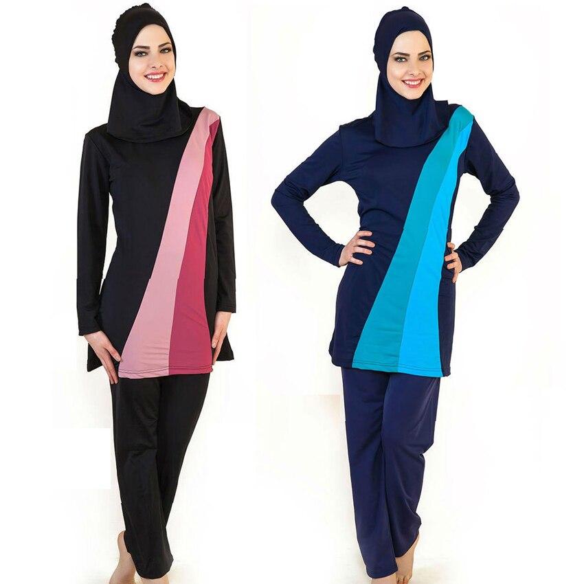 islamic swimsuit maillots de bain musulman swimwear for women hijab swimsuit modest islamic. Black Bedroom Furniture Sets. Home Design Ideas