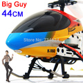 2017 Hot 44cm 3.5CH Super Helicopter Remote Control model toys with colorful body on sale