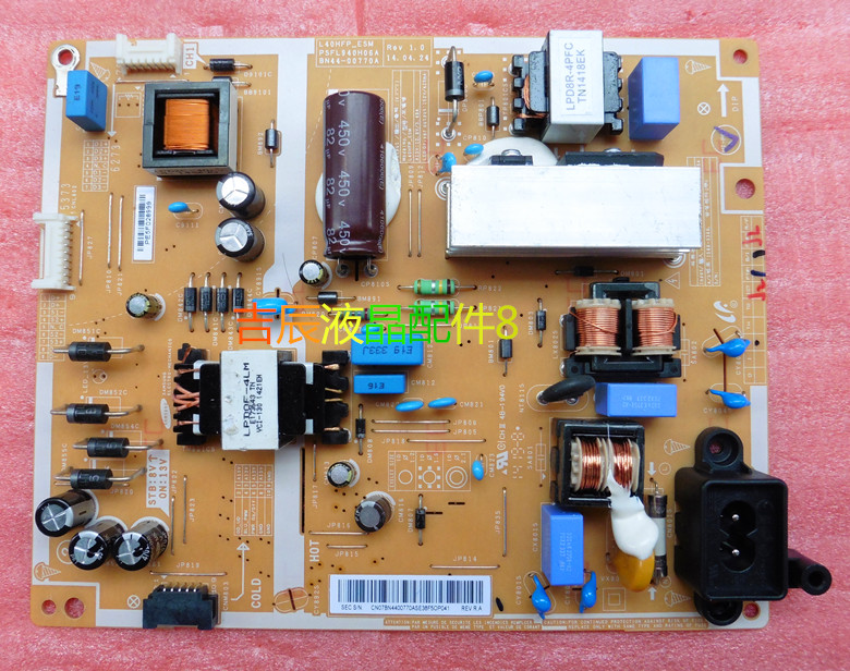 power supply BN44-00770A PSFL940H06A L40HFP_ESM is used насадка мясорубка kenwood kax950