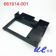"""661914-001 2.5"""" to 3.5"""" SSD Adapter for G8/GEN9 651314-001SAS/SATA Tray Caddy 2pack"""