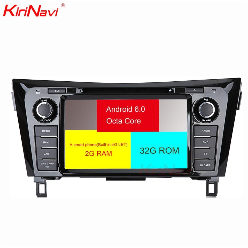 KiriNavi Octa core 4G LTE android 7 car gps navigation for Nissan Xtrail Qashqai radio mp3 2013 2017 support 4K Video 4G