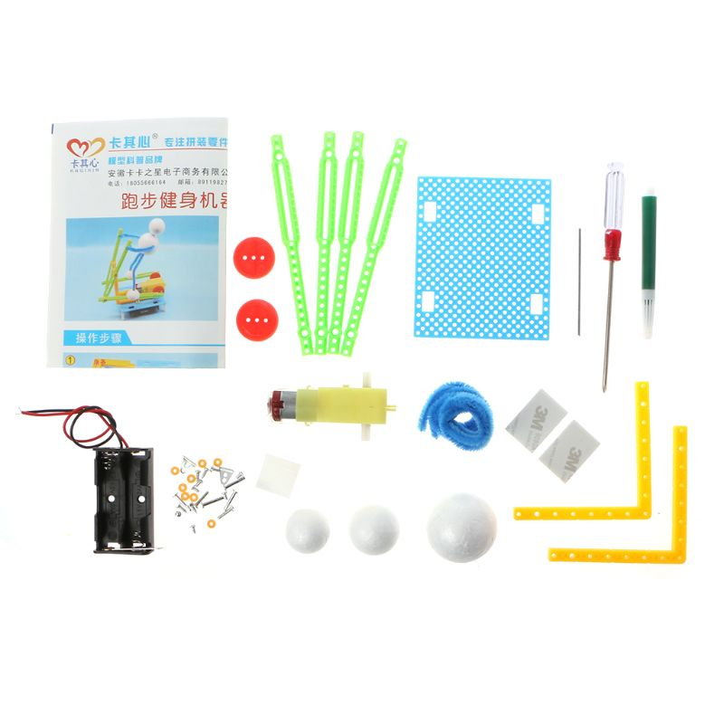 Electric Fitness Robot DIY Physical Science Experiment Kits Educational Creative Technology Invention Toy For Children Boy