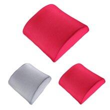 Memory Foam Lumbar Back Support Almohada Cojín para el Hogar Auto Asiento de Coche Silla de Oficina Decoración Cojín Amortiguador Trasero Último Pad
