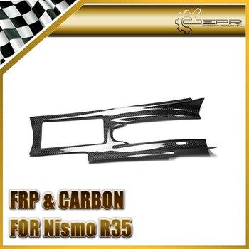 سيارة التصميم لنيسان R35 GTR ألياف الكربون مركز وحدة التحكم غطاء (LHD)