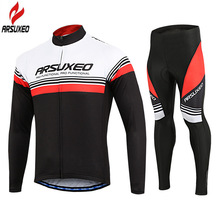 ARSUXEO Men's Long Sleeve Cycling Clothing Set 2018 Pro Team MTB Bike Wear Ropa Ciclismo Bicycle Jersey Sets Cycling Uniform