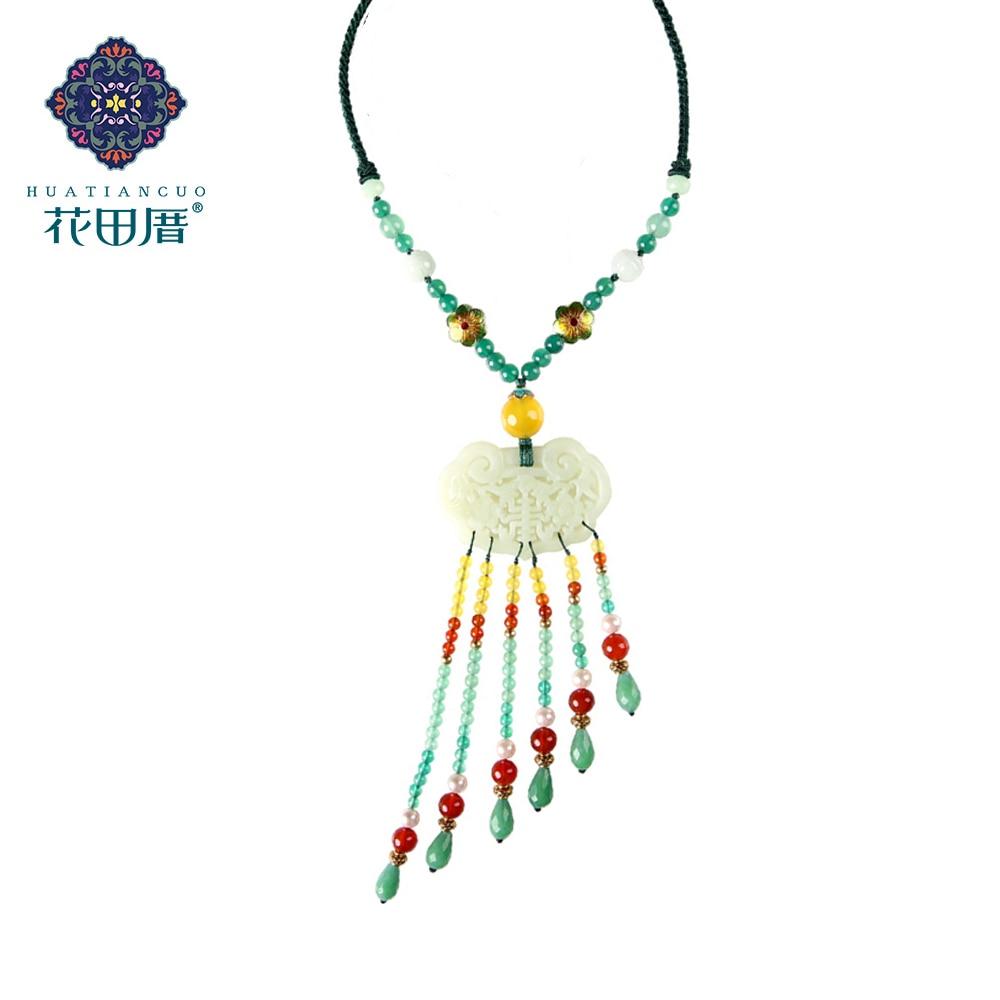 Ethnic Tassel Handmade Carving Fu Shou Long Life Lock J ade Yellow Grenn Stone E merald Flower Chniese Pendant Necklace CL 17066