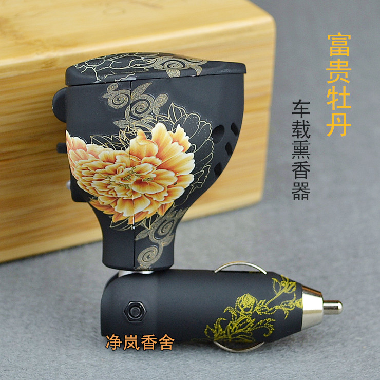 1Pcs Rich Peony Car Electronic Incense Furnace Burners Device Auto Supplies Aromatherapy Santalwood Thermostat Set Free Shipping