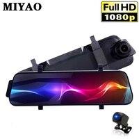 10 Inches Rearview Car DVR Mirror Vehicle Camera HD 1080P Dual Len Rear View Mirror DashCam Digital Video Recorder Auto Dash Cam