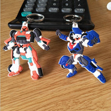 Gundam's Keychain