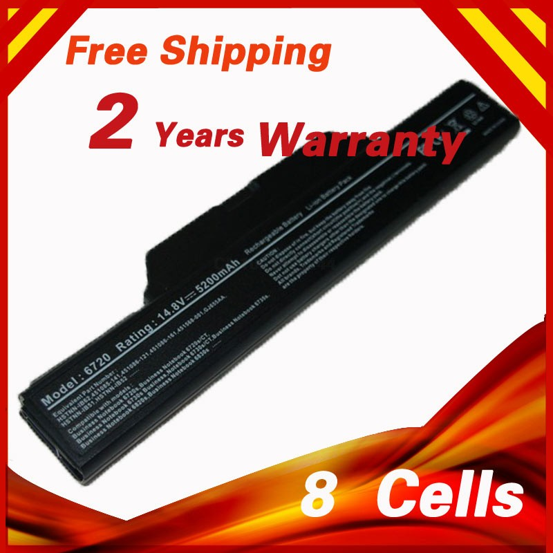 Golooloo 8 cell battery for <font><b>hp</b></font> Business Notebook 6720s 6730s 6735s <font><b>6820s</b></font> 6830s 510 511 610 615 550 HSTNN-LB51 HSTNN-OBS1 KU532AA image