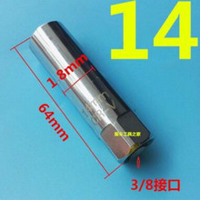 Spark Plug Sleeve 14MM +16MM 3/8 diameter 20mm 18mm length 64mm free shipping