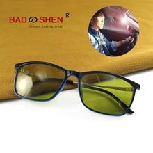 Driver driver night vision goggles anti-high beam anti-fog nighttime dimming mirror anti-glare luminous yellow