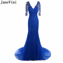 JaneVini Royal Blue Lace Formal Evening Dresses Half Sleeve Mermaid Tulle Long Party Dress Button Back Mother of the Bride Dress
