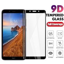 زجاج مقسى 9D لشاومي ريدمي 7 7A واقي شاشة زجاجي حماية شريط ريمي لشاومي شياومي شياومي هونغمي كسيومي 7 A A7 Redmi7