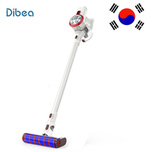 Dibea V008 Pro 2-In-1 17000Pa Handheld Cordless Vacuum Cleaner Strong Suction Vacuum Dust Cleaner Dust Collector Aspirator