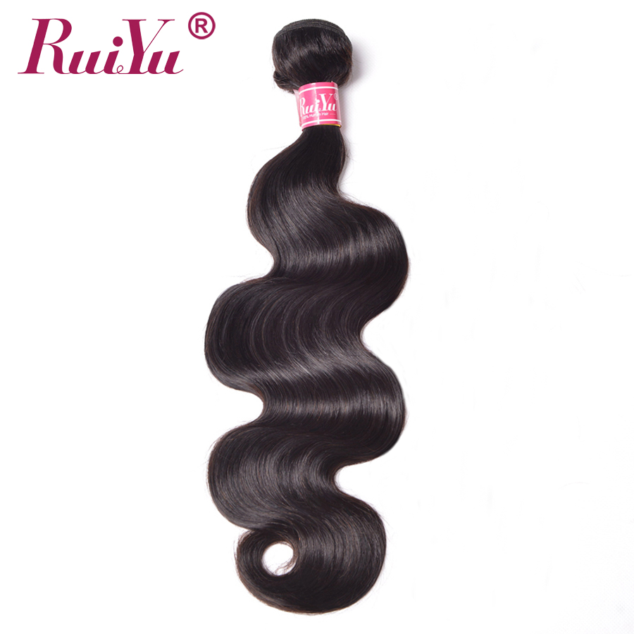 RUIYU Hair Brazilian Body Wave Hair Bundles Human Hair Weave Bundles Non Remy Hair Extensions 10