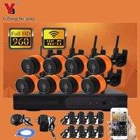 8CH 960P HD Wireless Network IP Security Camera System WIFI NVR Kits 8PCS 1 3 Megapixel