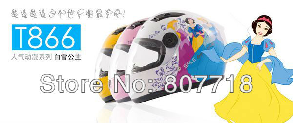 T866 Children's Motorcycle Helmet Snow White Safety Girl Cute Full Face Kids' Helmets 4 colors S7097  -  E-Level Gift Limited store
