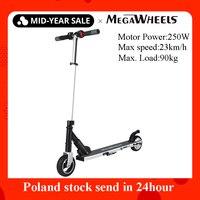 [Польша в наличии] Megawheels S1 2 портативный складной электрический скутер 250 Вт Мотор 23 км/ч микроэлектронная тормозная система