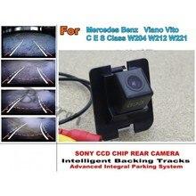 Для Mercedes-Benz Ces Класс W204 W212 W221 Автомобиль Умный парковка Треки Камеры/HD Резервного копирования Камера Заднего Вида Камера Заднего вида