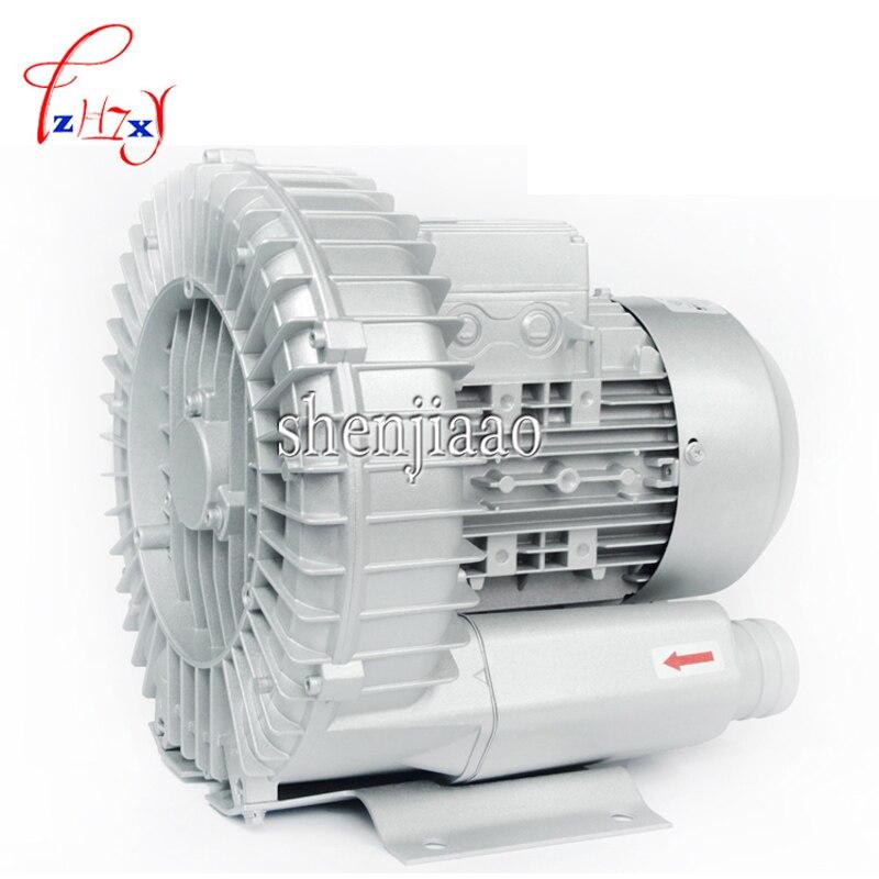 550 Вт высокой мощности высокого давления уже вентилятор дует кольцо (большой поток Тип)
