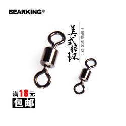 100PCS Hot models Bearking Ball Bearing rolling Swivel Solid Rings Fishing Connector Ocean Boat Fishing Hooks