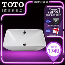 Bathroom Table-top Washbasin Ceramic Art Table-top Basin Lw716b(China)