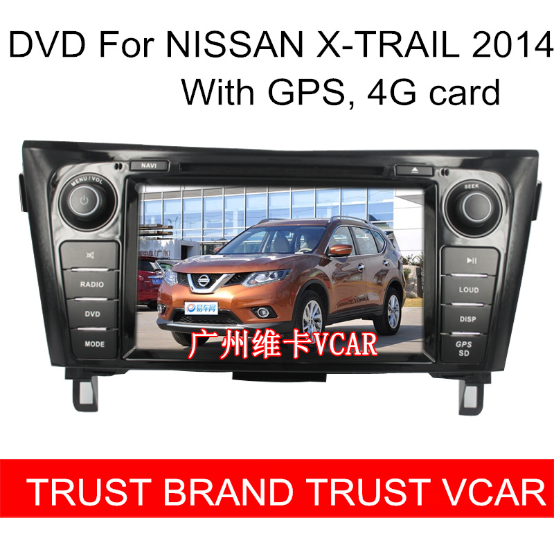 Free Gifts + HD 8 Inch Special Car DVD Player NISSAN X-TRAIL 2014 GPS Function - Guangzhou Vcar Auto Accessories Businesses store