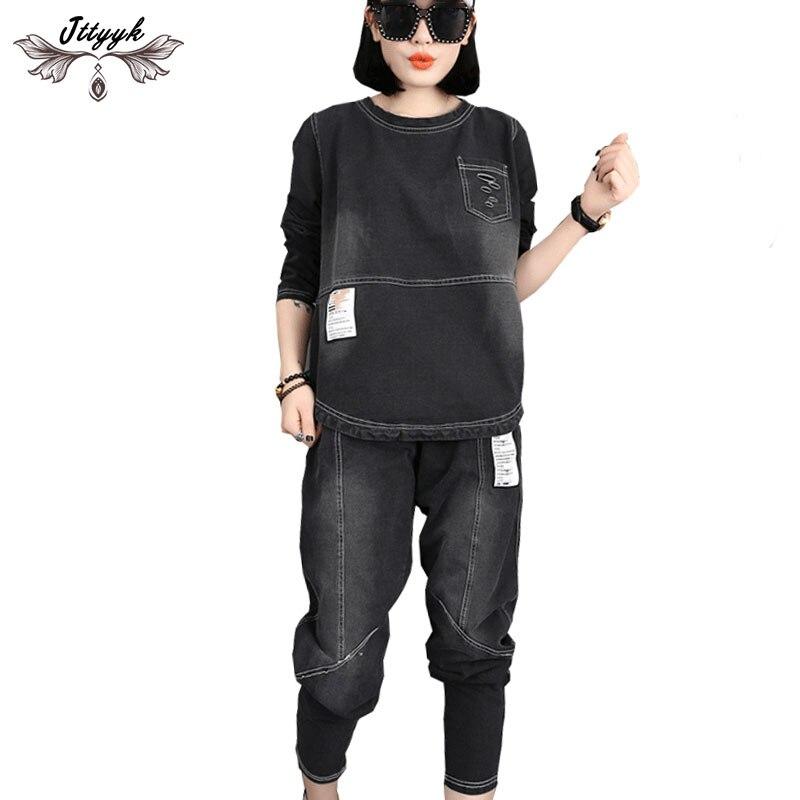 Plus size 6XL Women Denim two piece 2019 Autumn new loose casual sets nine pants long