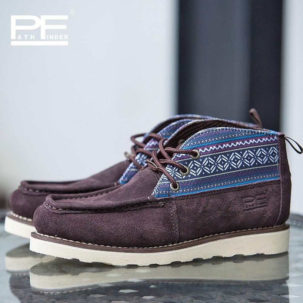 Pathfinder Shoes Price