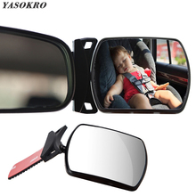 Car Blind Spot Mirror Children Car Back Seat Baby Mirror 360 Degree Adjustable Automotor Kids Monitor Safety Car Rearview mirror