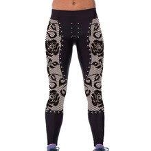 FGirl Trousers for Women Pants Woman Leggings Gothic Rose Lace Metal Studs Detail Capris FG30669