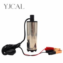 Car Electric Submersible Pump Diameter 51MM DC 12V/24V Motor Suction Oil Water Disel Pump Stainless Steel Band Strainer