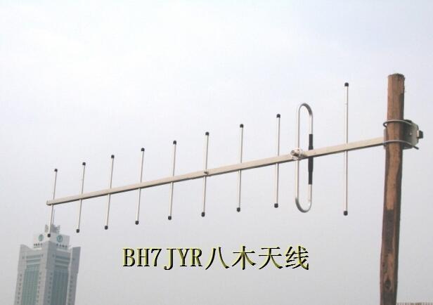 Uhf430-440m12dbi 10 элементов открытый яги основание антенны UHF430M ретранслятора радио башня база высоким коэффициентом усиления антенны яги