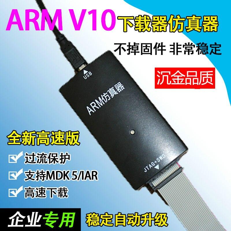 цена EDU JLINK V10 STLINK V9 Upgrade JLINK V101ARM STM32 Burn Download